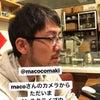 2月8日インスタライブ[大阪堺市 整体 ストレス 免疫力]の画像