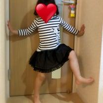 娘服☆KP、スーリー他の記事に添付されている画像