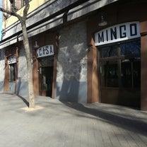 Casa Mingo@Madridの記事に添付されている画像