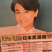 デビュー20周年おめでとう(^O^☆♪の記事に添付されている画像