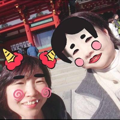 鎌倉 鶴岡八幡宮にて「アホになる修行」しつもん読書会の記事に添付されている画像