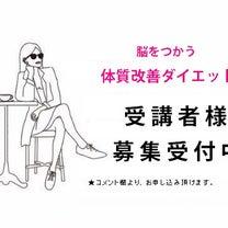 ゴチメンバー!の記事に添付されている画像