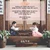 韓国の旧正月の祝日による スタジオ・ソウル事務所休業のお知らせの画像
