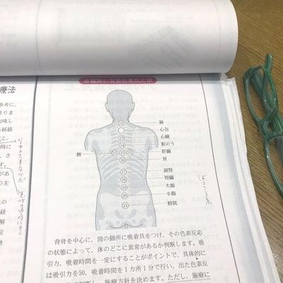 身体のなぞなぞ。。。(*☻-☻*)の記事に添付されている画像