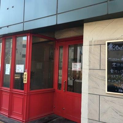 「bakery 点心」東京店の無添加食パンの記事に添付されている画像