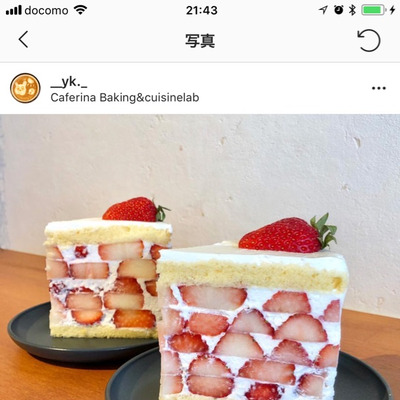 カフェが…の記事に添付されている画像