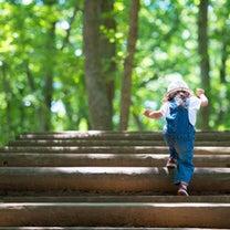 「落ちないで」「こぼさないで」子どものしつけに否定語はNG!の記事に添付されている画像