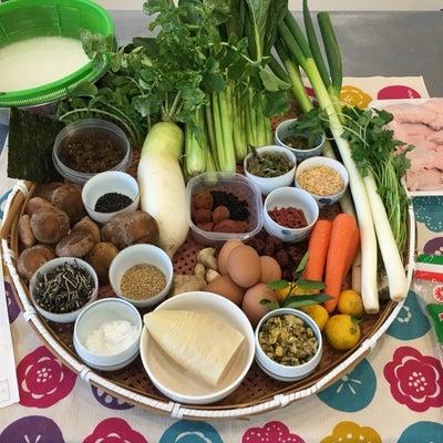 「陰ヨガと薬膳スープの会」を開催しました♪の記事に添付されている画像