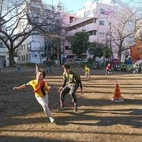 [レポ]2月2日(土)午後☆オニ公園で節分スポーツ鬼ごっこ会の記事に添付されている画像