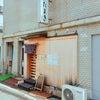 「地魚・和風居酒屋 たまき」アロチ 和歌山の画像
