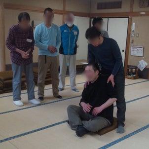 1月13日第25回みやぎ操体の会「二人操体法」勉強会終了しましたの画像