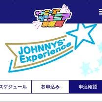 ライブ発表! キンプリアイランドレポ2幕 4♡の記事に添付されている画像