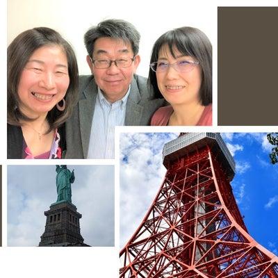 NYと日本で旅するように仕事をする?の記事に添付されている画像
