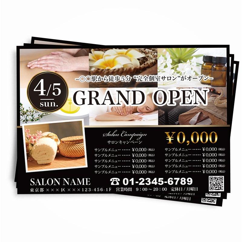 ハーブテントチラシ,黄土よもぎ蒸しチラシ,美容サロン広告