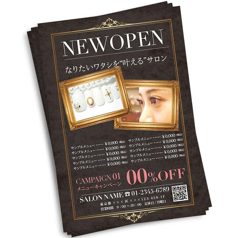 美容室開業チラシ,宣伝チラシ,サロン美容デザイン