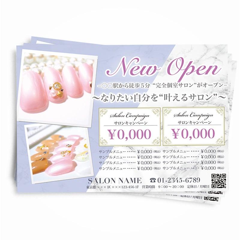 おしゃれな可愛い広告デザイン,美容ネイルチラシ