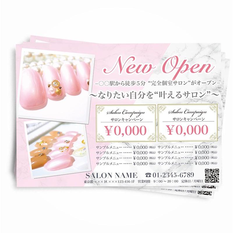 可愛いサロンチラシの作り方,可愛いサロン広告