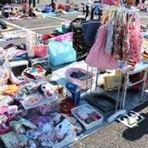 神奈川県相模原市フリーマーケット開催 出店者募集  4月21日 日 南区相模原川の記事に添付されている画像
