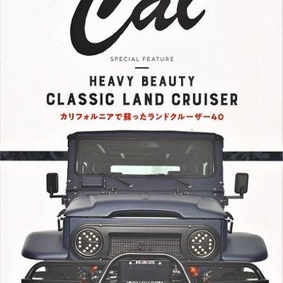 Cal magazine #26の記事に添付されている画像