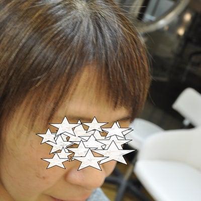 短い前髪でも不自然にならない縮毛矯正☆の記事に添付されている画像