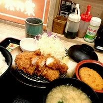 平成最後の誕生日の夕ごはん!の記事に添付されている画像