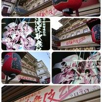 滝沢歌舞伎ZERO  二回目見た感想の記事に添付されている画像