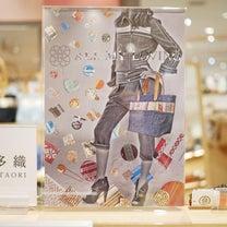 <POP UP SHOP> LASIK Fukuoka Tenjinの記事に添付されている画像