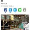 「妻沼聖天山修繕 来月までの予定」《朝日新聞DEGITL》配信の画像