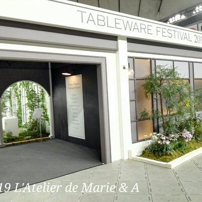 TABLEWARE FESTIVAL 2019 テーブルウェア・フェスティバル の記事に添付されている画像