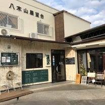 TENBO-DAI CAFE[ギャラリーについて]の記事に添付されている画像