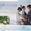 3/24 ガンマルグラン ライブin宇都宮の画像