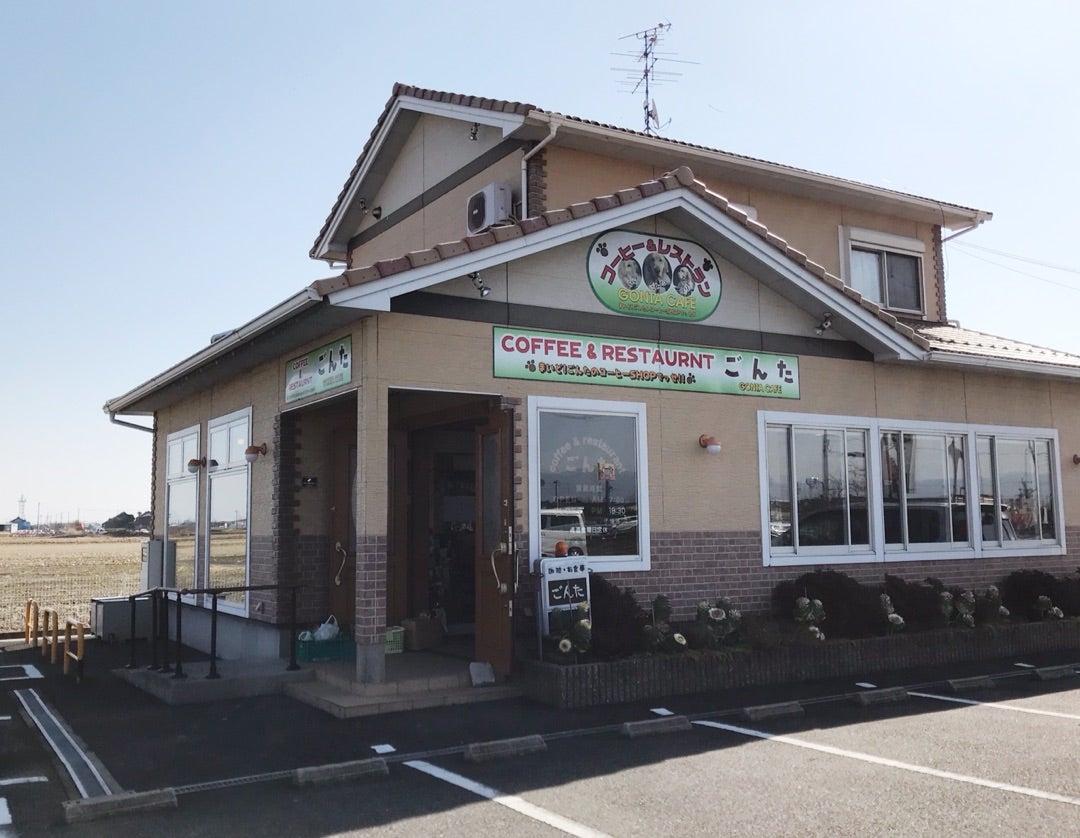 ごんた【岐阜県羽島市】 | はるの食べ歩き備忘録