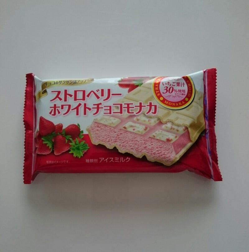 チョコ モナカ ジャンボ カロリー