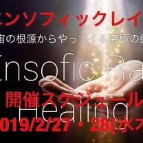 【恋する江ノ島2月】自分にも、大切な人達にもしたい!ストレスを癒し、自己免疫力をの記事に添付されている画像