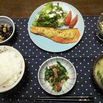 【昨日の晩ごはん】サーモンの粒マスタードマヨ焼き、大豆ひじき煮。の記事に添付されている画像