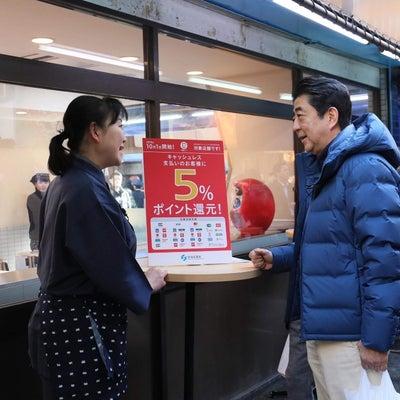カードがなくても消費税地獄、あってもお店側はシステムと手数料地獄の記事に添付されている画像