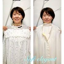 顔タイプ診断レポ★ソフトエレガントさんの記事に添付されている画像