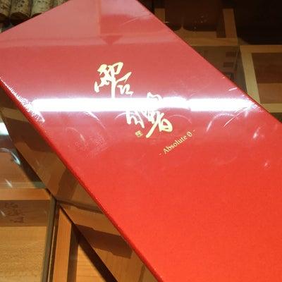 造り手との宴UTAGEvol.40 宮城県初【#零響 御披露目会】3/10(日)の記事に添付されている画像