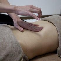 腸と内臓マッサージで体質改善~セルフチネイザン@沖縄の記事に添付されている画像