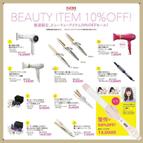 器具商品大割引キャンペーン(^-^)の記事に添付されている画像