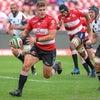 ラグビー南アフリカ代表!!の画像
