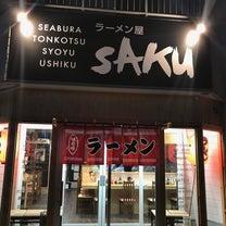 ザ・東京豚骨ラーメン屋 SAKU 限定 味噌ラーメン(ニラ)(2019年2月)の記事に添付されている画像