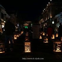 〚共鳴する平和への祈り〛第16回長野灯明まつりがスタートしました!!の記事に添付されている画像