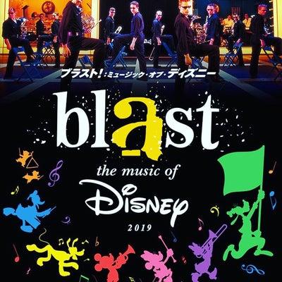 「ブラスト!:ミュージック・オブ・ディズニー」2019 ★の記事に添付されている画像