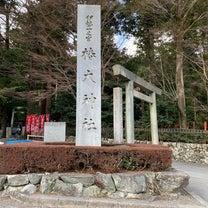 満員御礼♡【募集】2/22  椿大神社  ツアー♡の記事に添付されている画像