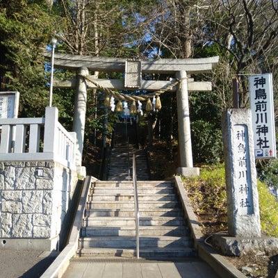 (251)横浜 神鳥前川神社♪の記事に添付されている画像