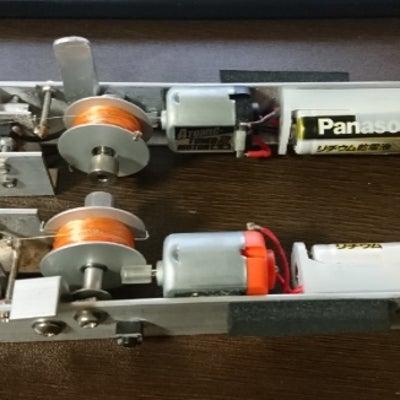 電動リールの電池についての記事に添付されている画像