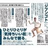 野洲市議会議員 田中陽介、ブログ開始。の画像