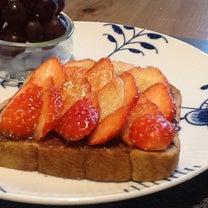 笑顔になるヌテラいちごトーストの記事に添付されている画像