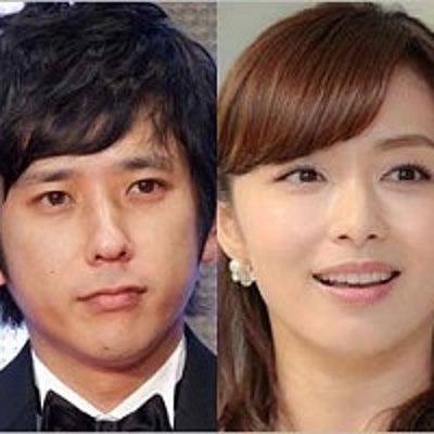 嵐・二宮和也と伊藤綾子、電撃結婚か「すでに入籍、来月には妊娠安定期」怪情報流れるの記事に添付されている画像